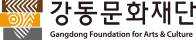 Gangdong Foundation logo